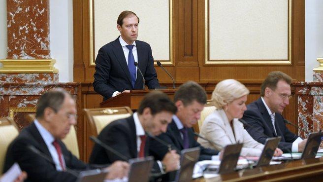 Правительство одобрило проект закона «О промышленной политике»