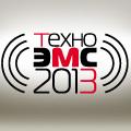 Научно-техническая конференция «ТехноЭМС`2013»