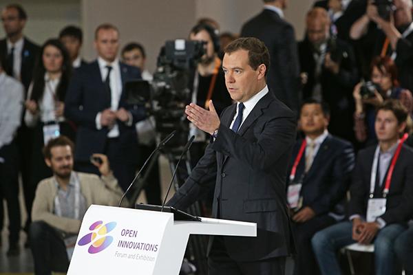 Форум «Открытые инновации» запускает конкурс стартапов «Создавая будущее»