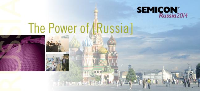 Крупнейшая в России конференция по микроэлектронике в рамках форума SEMICON 2014