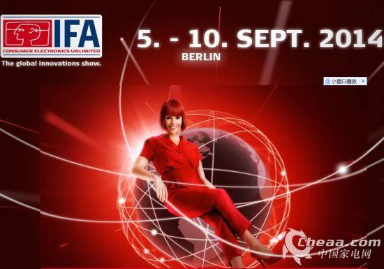 Пять главных трендов выставки в Берлине IFA–2014