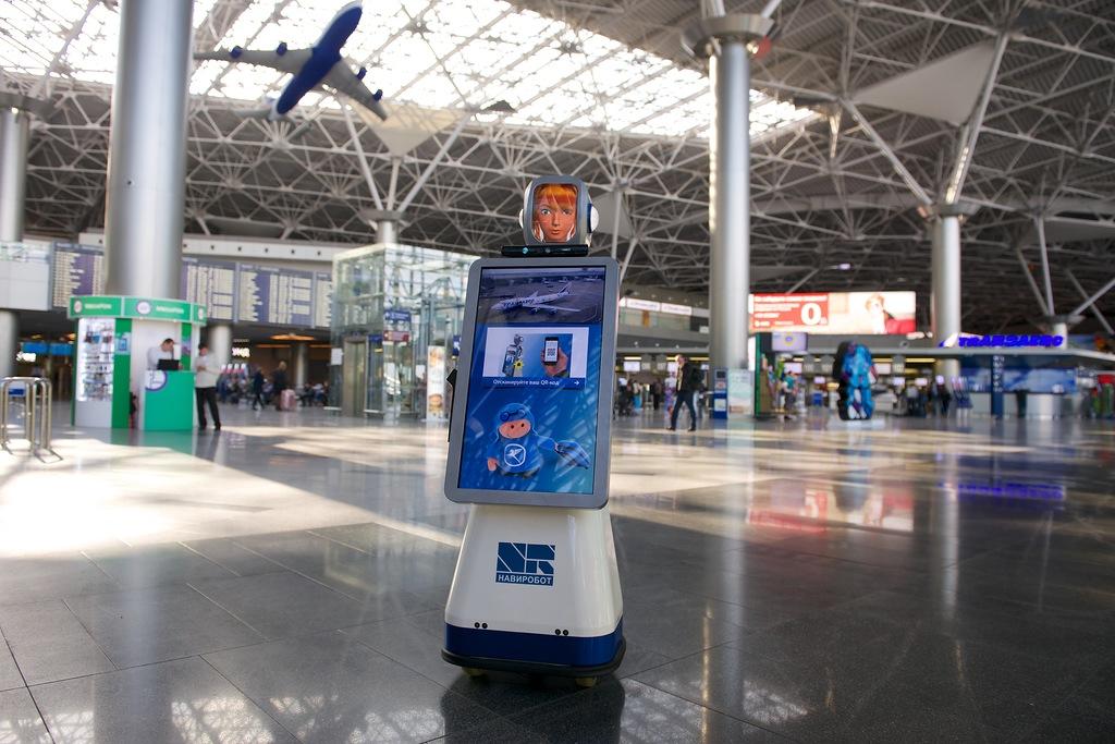 Robotics Expo 2014: о чём будут говорить эксперты