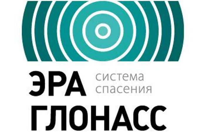 Международный конгресс «ЭРА-ГЛОНАСС»