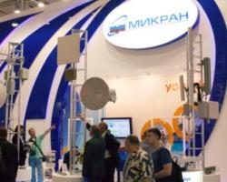«Микран» представит новые разработки на MetrolExpo-2015
