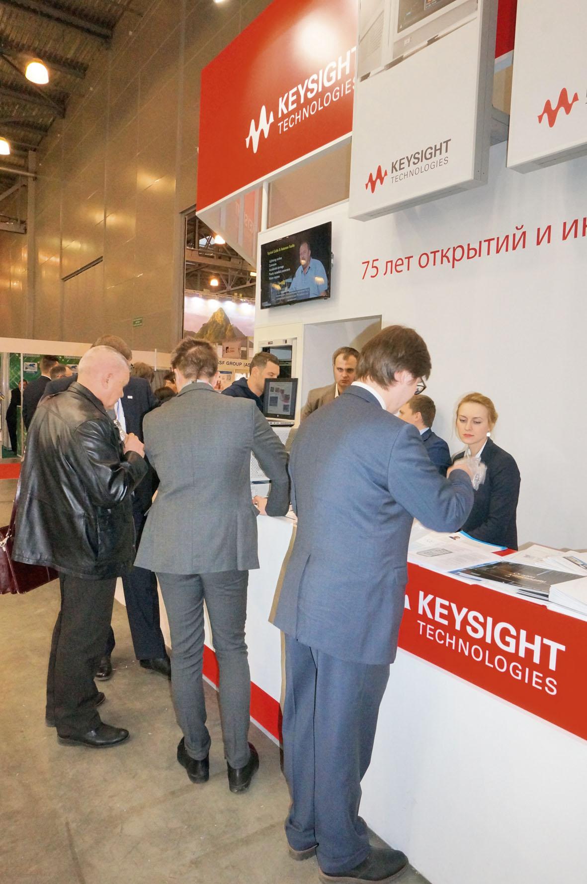 Инновационные решения от Keysight на выставке «Фотоника: мир лазеров и оптики 2015»