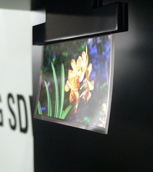 OLED-панель от Samsung толщиной 0,05 мм