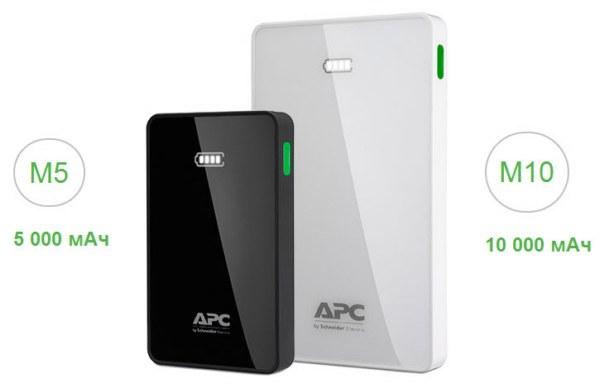Новая линейка батарей для смартфонов APC by Schneider Electric
