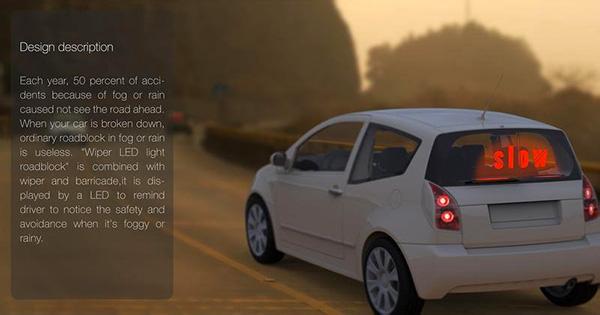 Умные «дворники» Wiper LED продублируют стоп-сигналы автомобиля