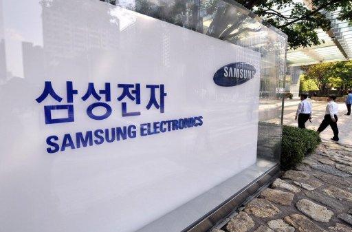 Samsung начала строительство нового завода