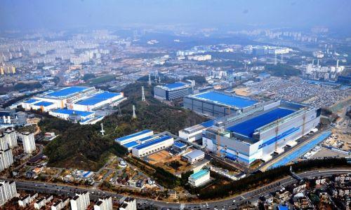 Корея станет второй на рынке чипов к 2025 году
