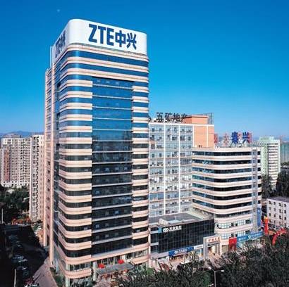 «Радиозавод им. А.С. Попова» и ZTE Corporation подписали соглашение