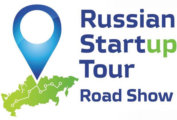 Всероссийский стартап-тур 2015 – поиск перспективных инновационных технологий