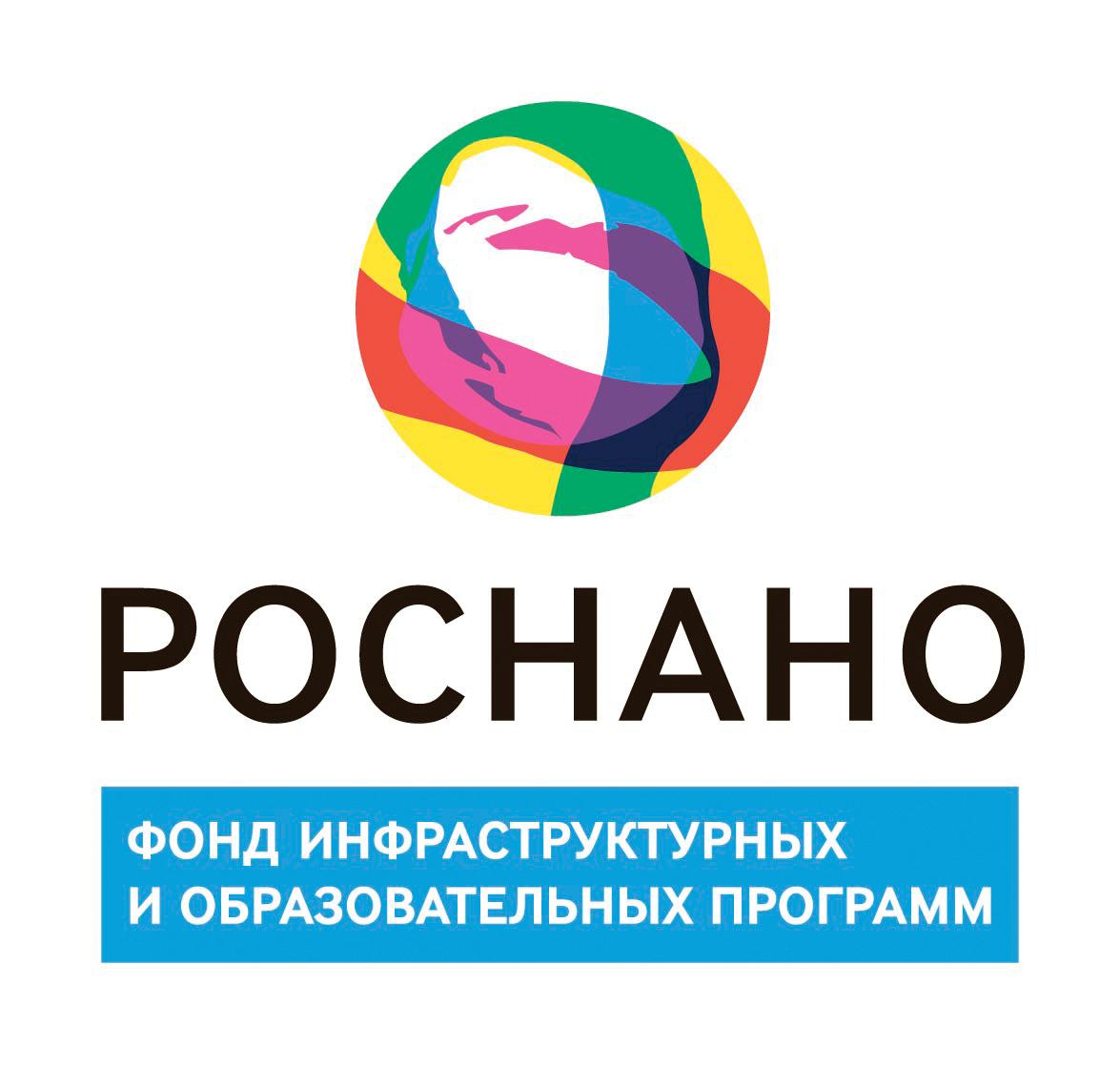 ФИОП начинает конкурентный отбор заявок
