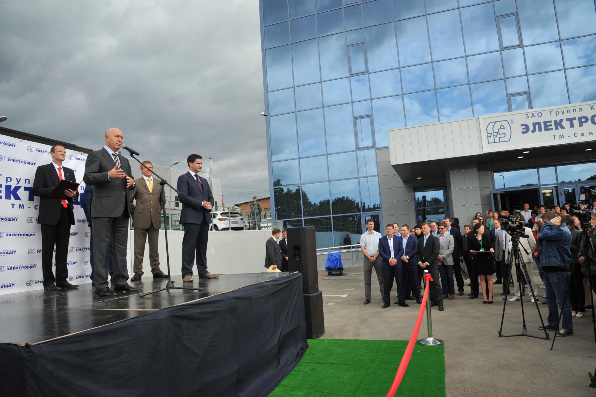 ГК «Электрощит» открывает международный инжиниринговый центр