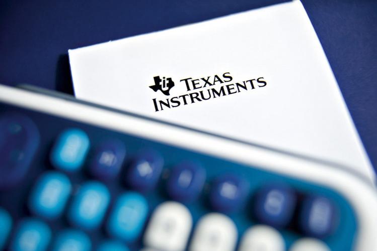 Чипмейкеры Texas Instruments и Maxim Integrated могут объединиться