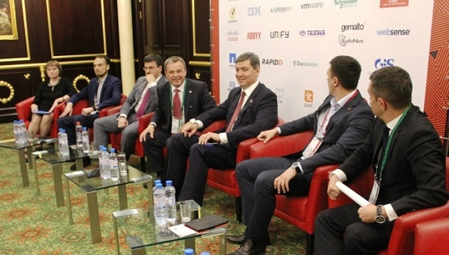 IT&Security Forum собрал более 600 участников