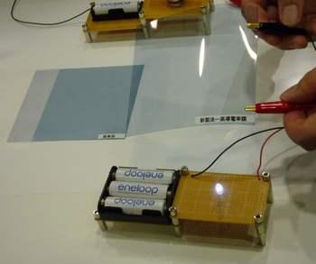 Sanyo удвоила проводимость прозрачной полимерной мембраны