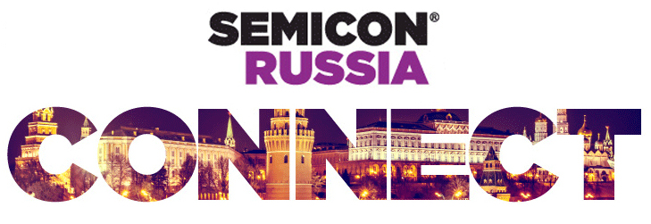 Вся цепочка поставок микроэлектроники на SEMICON Russia 2016