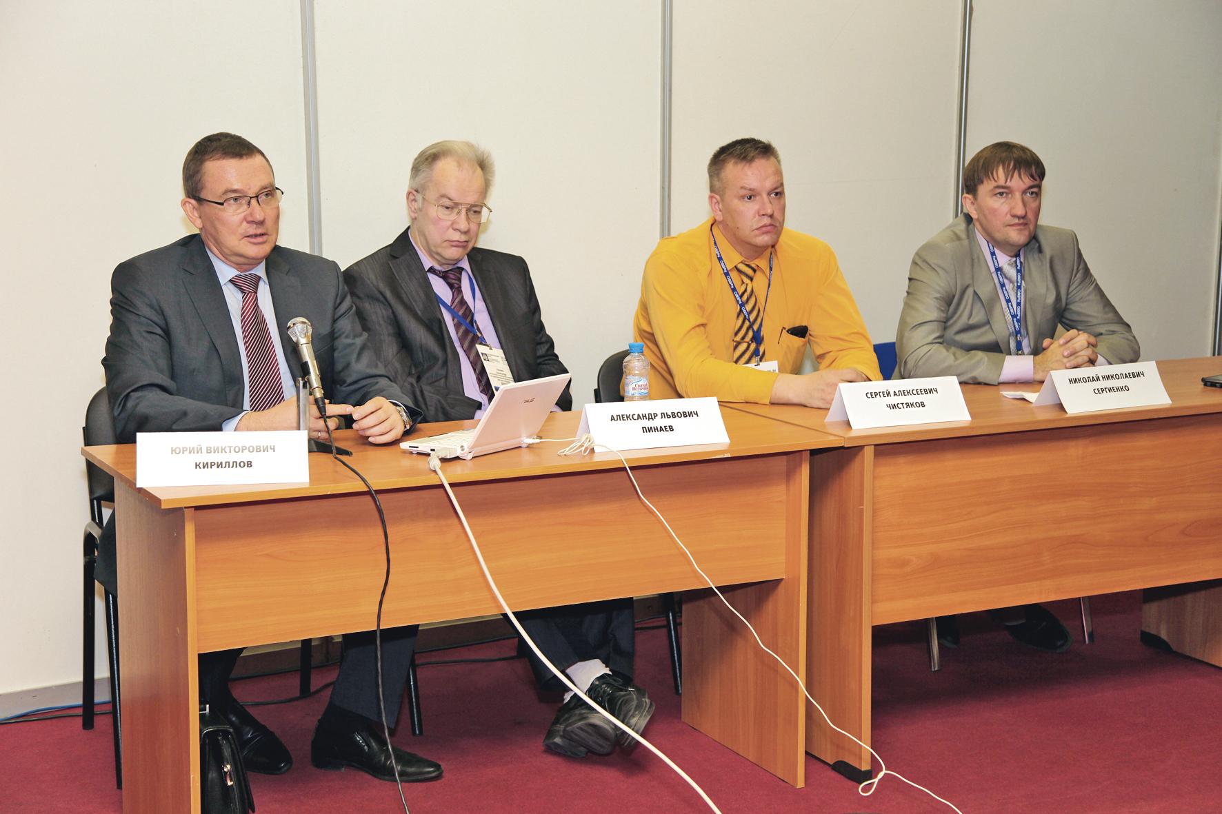 Компания «Родник» представила решения для Северо-западного региона