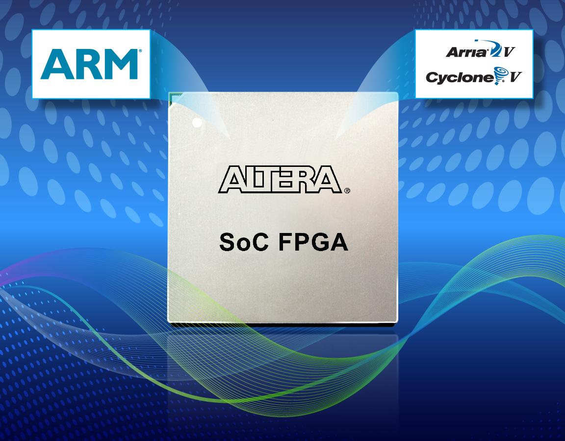 Бесплатный вебинар «Проектирование на платформе Altera SoC»