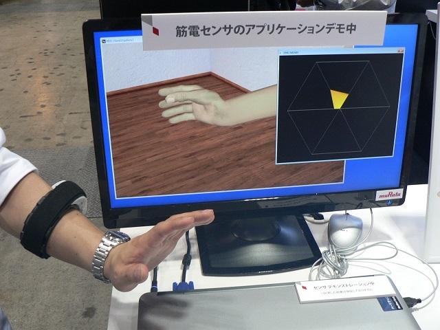 Murata создала носимый миоэлектрический сенсор для устройств управления нового типа