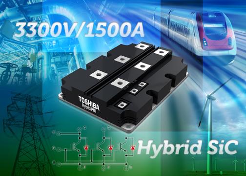 Toshiba расширяет серию компактных силовых модулей