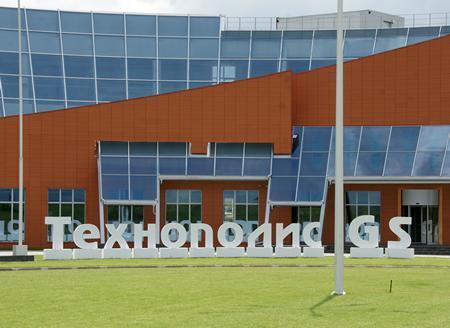 «Технополис GS» – центр сближения науки и высокотехнологичных производств