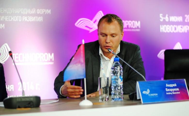 Создано инициативное объединение российских производителей электроники