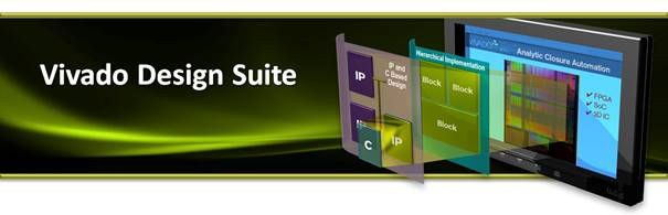 Вышла новая версия САПР Vivado Design Suite 2013.4