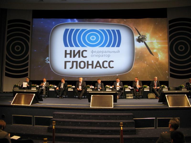 IV Международный конгресс «ЭРА–ГЛОНАСС»
