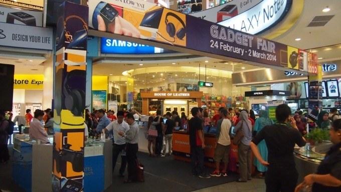 Gadget Fair 2014 в Экспоцентре