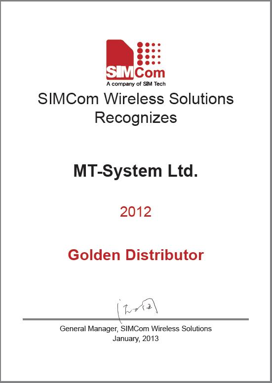 МТ-Систем – победитель конкурса SIMCom Wirless Solutions «Лучший дистрибьютор 2012 года»