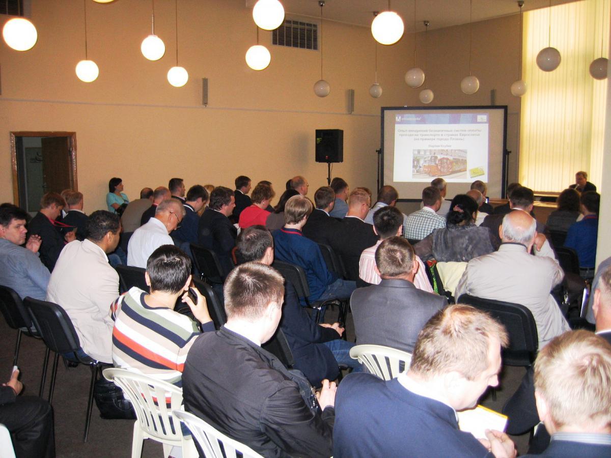 «Электроника-Транспорт 2014»: конференция для специалистов