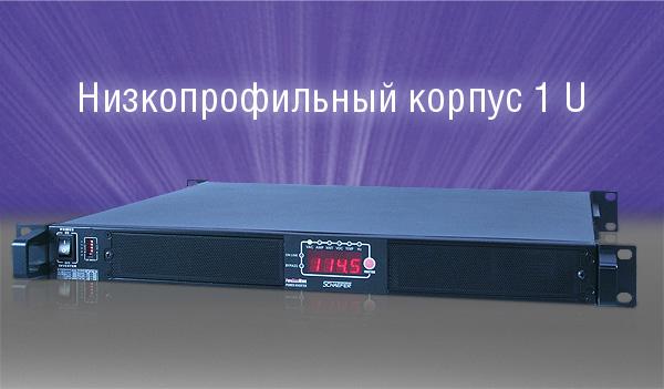 Компактный 3-кВА DC/AC-инвертор с высокой удельной мощностью доступен с интерфейсом SNMP Ethernet