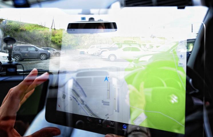 Роскосмос: работа станций GPS в РФ продолжится в рамках действующих соглашений