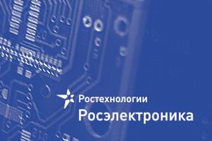 «Росэлектроника» освоила выпуск твердотельного усилителя мощности в мм-диапазоне