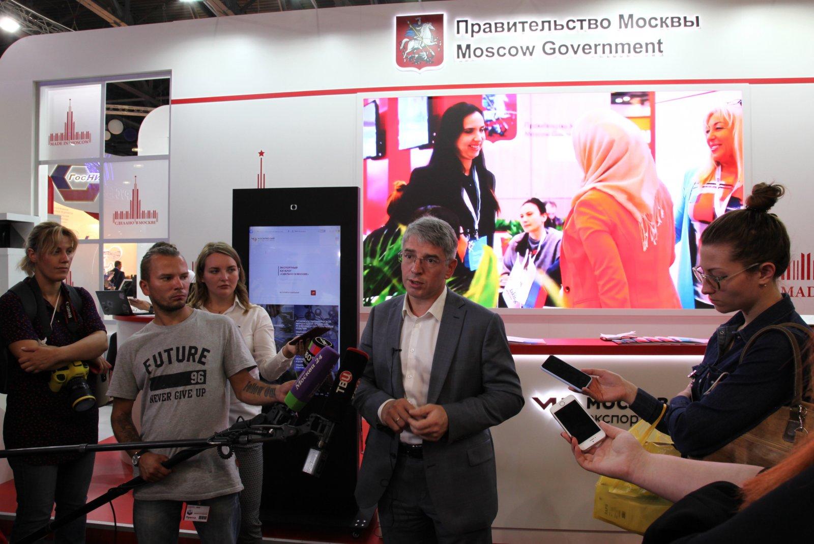 5-я международная специализированная выставка «Импортозамещение»