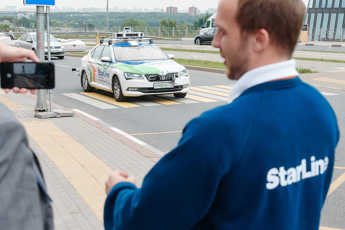 Инженеры NtechLab победили в международном конкурсе по распознаванию дорожных знаков с помощью нейросетей