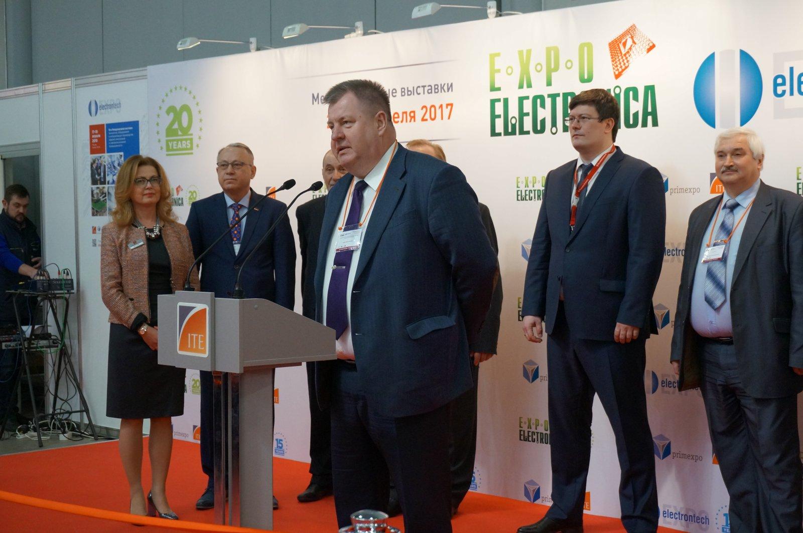 21-я Международная выставка «ЭкспоЭлектроника»