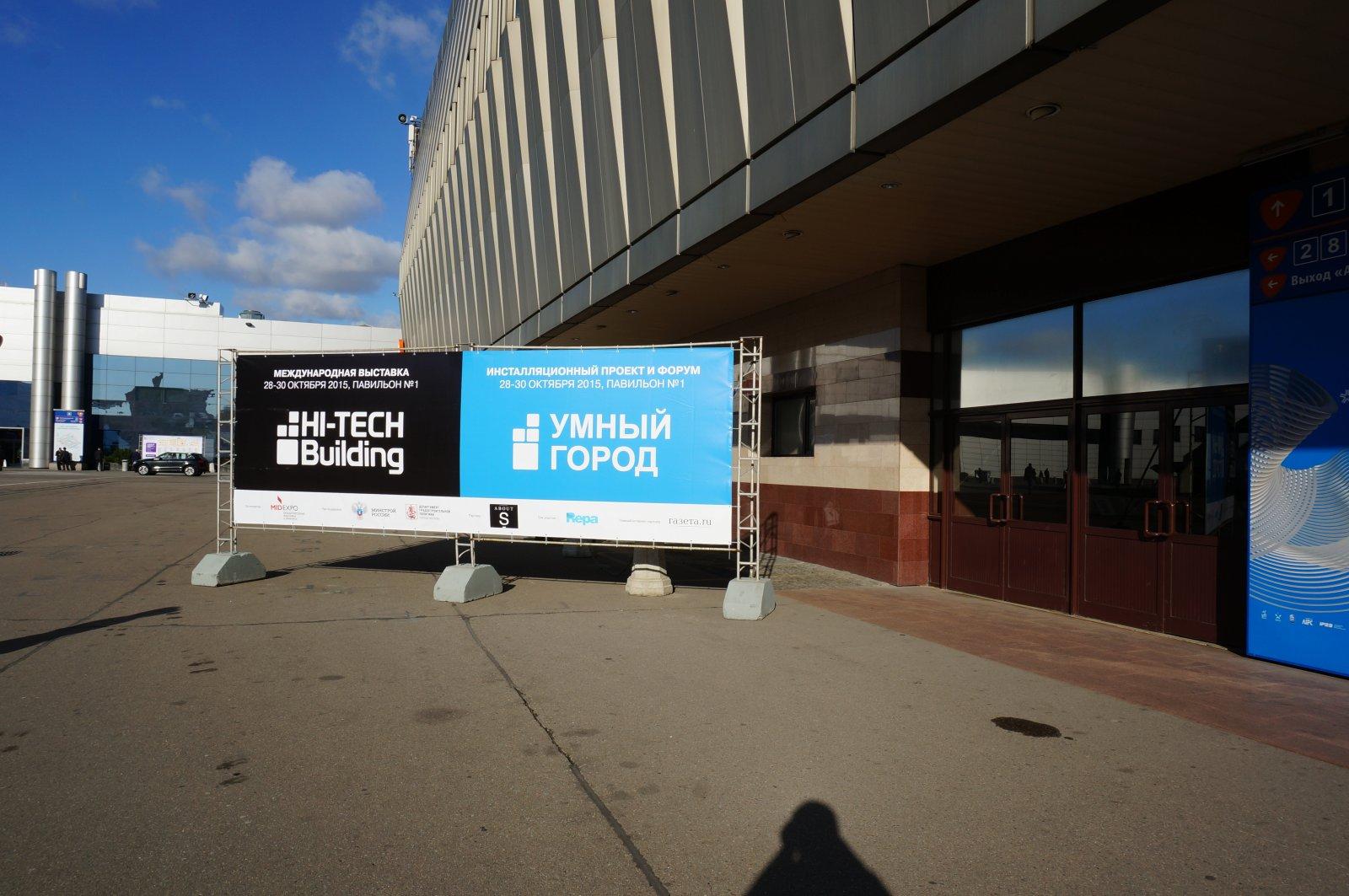 Объединённая площадка RIW и HI-TECH Building / Integrated Systems Russia