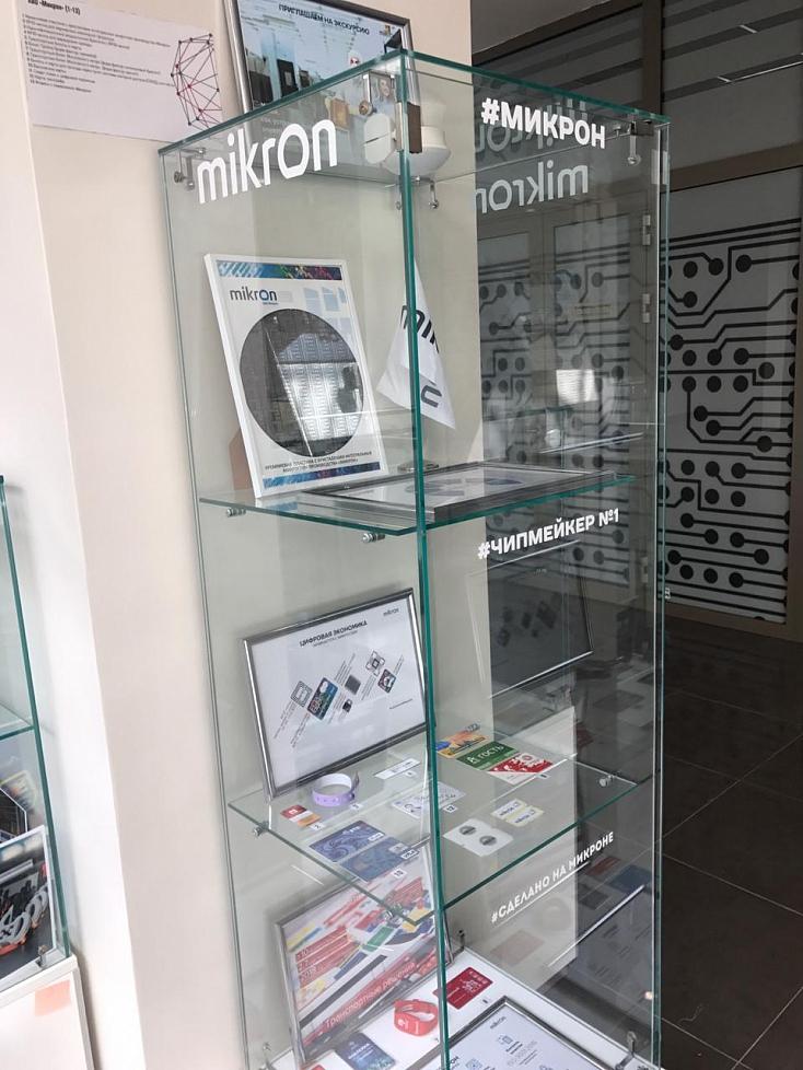 Микрон приглашает ознакомиться с хай-тек продуктами резидентов ОЭЗ «Технополис «Москва»