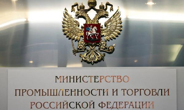 Соответствие требованиям Минпромторга России сулит дополнительную поддержку