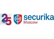 Securika Moscow logo