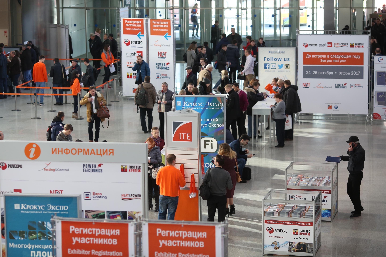 14-я Международная выставка «Силовая Электроника»