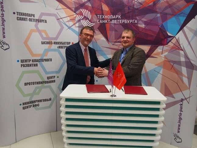 Keysight Technologies и Технопарк Санкт-Петербурга подписали меморандум о сотрудничестве