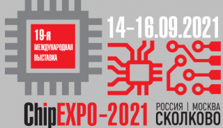 [14–16 сентября] ChipEXPO 2021