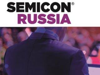 SEMICON 2016 – концепция меняется