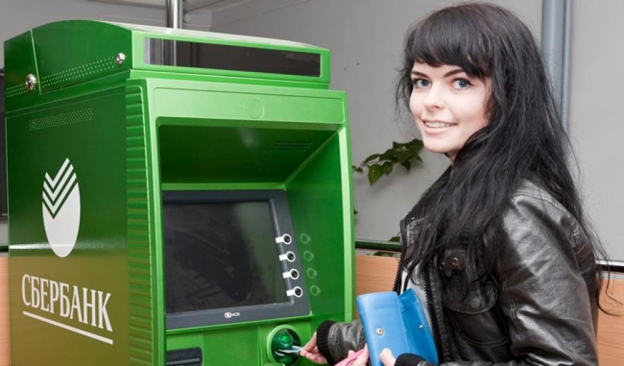 Сбербанк и HYOSUNG TNS Inc создадут банкомат нового поколения специально для России