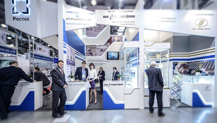 Росэлектроника на выставке Фотоника-2017