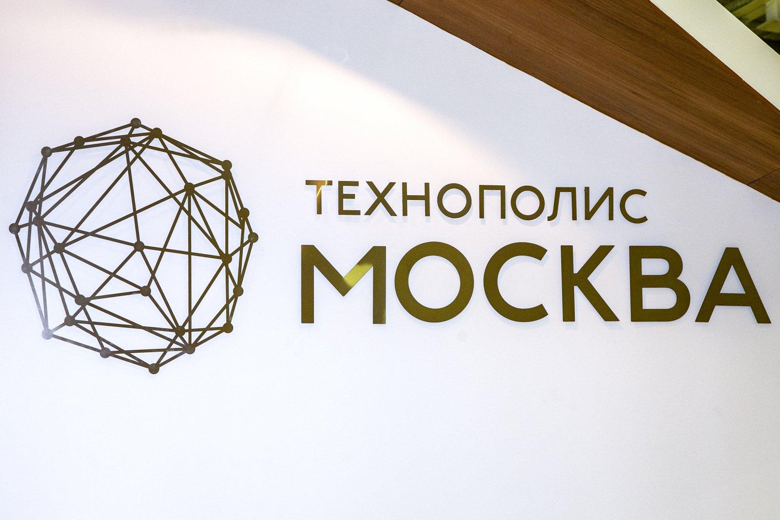 В ОЭЗ «Технополис Москва» началось строительство производства промышленных роботов